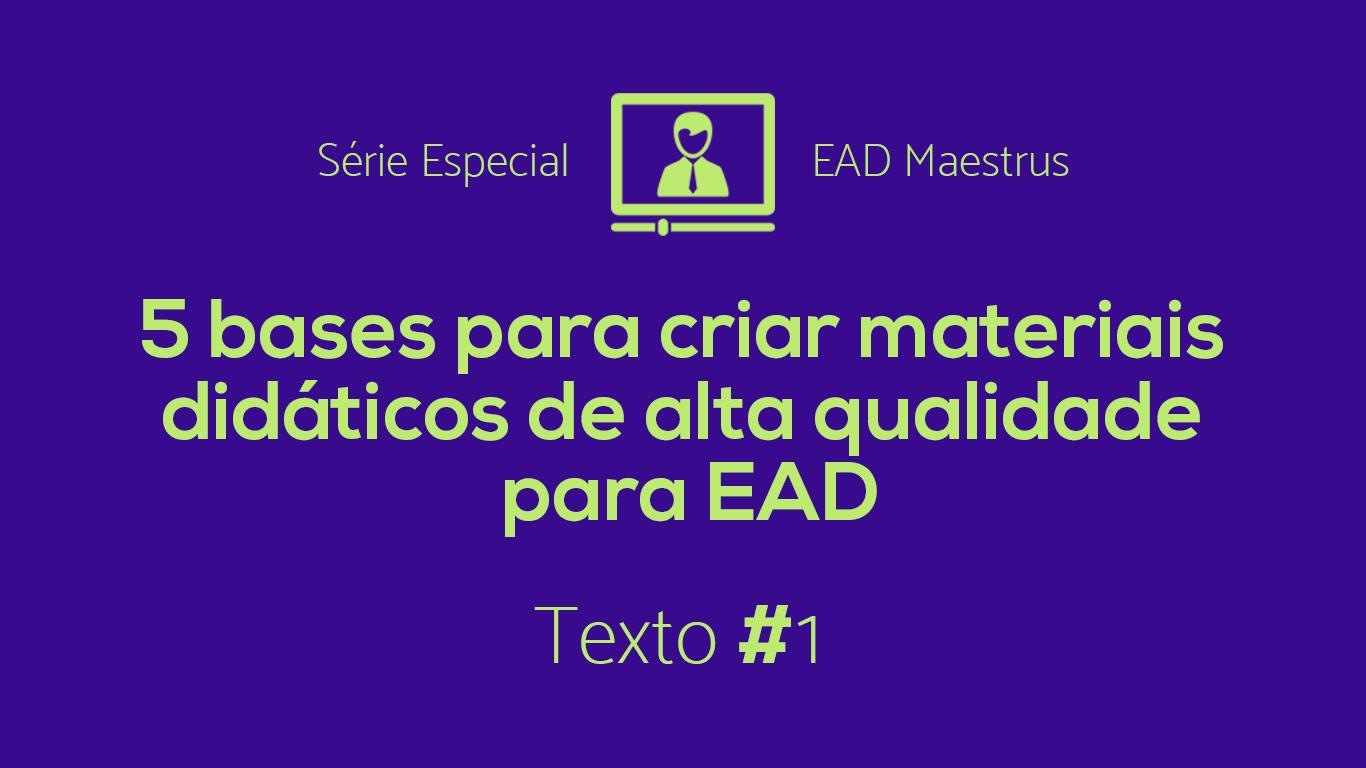 Série: 5 bases para criar materiais didáticos de alta qualidade para EAD – #Base 1